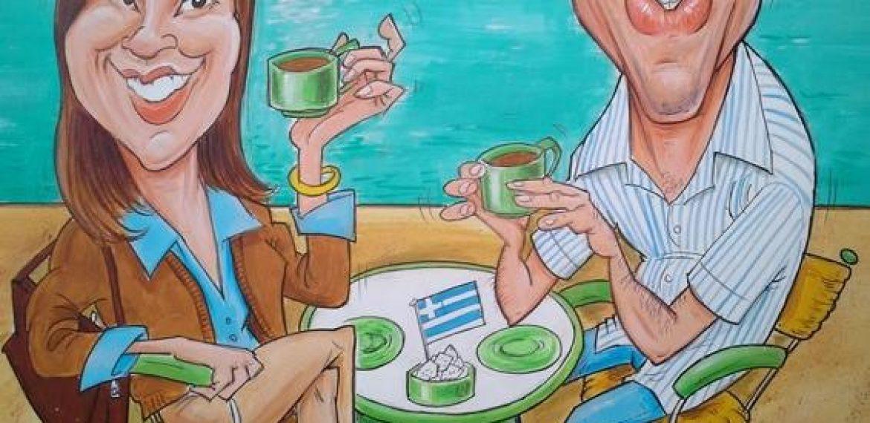 GREEK TAVERNA COUPLE